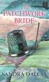 The patchwork bride