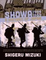 Showa, 1944-1953 : a history of Japan