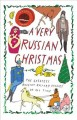A very Russian Christmas : the greatest Russian holiday stories of all time.
