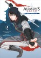 Assassin's creed : blade of the Shao Jun. Volume 2