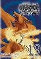 Naruto shippuden. Set 19, episodes 232-244