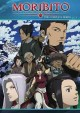 Moribito, Guardian of the Spirit: the complete series