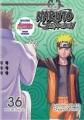 Naruto shippuden. Uncut set 36
