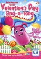 Bubblegum fairies. Valentines Day party.