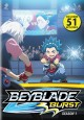 Beyblade, burst. Season 1.