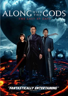 Along with the gods [videorecording (DVD)] : the last 49 days
