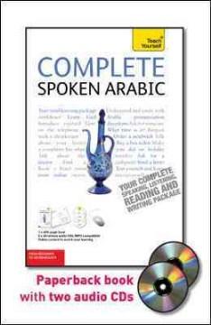 Complete spoken Arabic [sound recording (CD + book)]