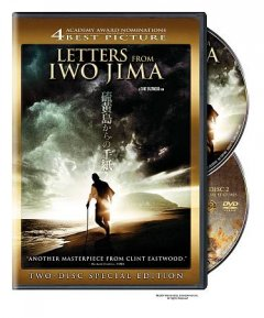 Letters from Iwo Jima [videorecording (DVD)]