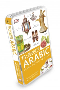 15-minute Arabic [sound recording (CD)] : learn Arabic in just 12 weeks.