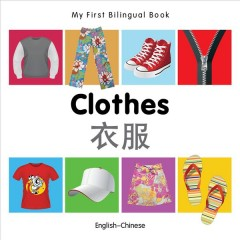 Clothes : English--Chinese