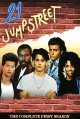 21 Jump Street. The complete first season