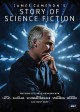 James Cameron's story of science fiction [DVD]