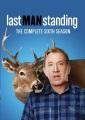 Last man standing. The complete sixth season