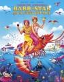 Barb and Star go to Vista del Mar [videorecording (Blu-ray disc)]