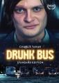 Drunk bus [DVD]