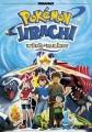 Pokemon Jirachi : wish maker