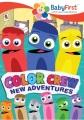 Color crew. New adventures.