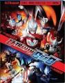 Ultraman Geed : series + movie