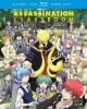 Assassination classroom. Season one, part one.