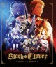 Black clover. Season 1, episodes 1-51 [videorecording (Blu-Ray)]