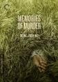 Sarin ŭi ch'uŏk = Memories of murder [videorecording (DVD)]