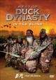 Best of Duck dynasty. In the blind [videorecording (DVD)]