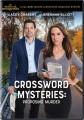 Crossword mysteries : proposing murder