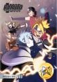 Boruto, Naruto next generations. Mitsuki