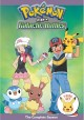Pokemon DP. Galactic battles [videorecording (DVD)] : the complete season