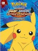 Pokemon the series, sun & moon, ultra legends. The last grand trial.