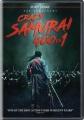 Crazy samurai : 400 vs 1