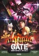 Gate [videorecording (DVD)] : complete collection