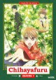 Chihayafuru. Season 1, complete collection [videorecording (DVD)]