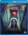 Relic [videorecording (Blu-ray)]