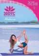 30dyc [videorecording (DVD)] : 30 day yoga challenge. Disc 5
