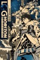 Log horizon. 7, The gold of the Kunie