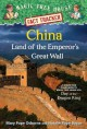 China : land of the emperor's Great Wall