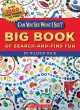 Big book of search-and-find fun
