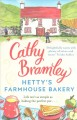 Hetty's famous farmhouse bakery