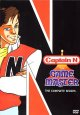 Captain N, the Game Master. The complete series