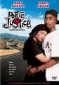Poetic justice [videorecording (DVD)]