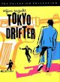 Tokyo drifter = 東京流れ者 / Tokyo drifter = Tōkyō nagaremono