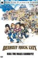 Detroit Rock City [videorecording (DVD)]