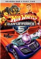 Hot wheels battle force 5. Season one, part two [videorecording (DVD)]