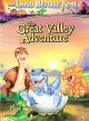 The land before time. 2, Great Valley adventure [DVD]