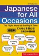 Japanese for all occasions : the right word at the right time