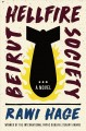 Beirut Hellfire Society : a novel