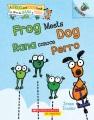 Frog meets Dog = Rana conoce perro