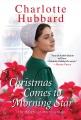 Christmas comes to Morning Star