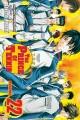 The prince of Tennis. Vol. 22, Ryoma, awake!